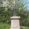 Chlum - Švédský kříž | přední strana Švédského kříže - duben 2016