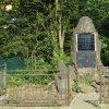 Boč - pomník obětem 1. světové války | přední strana zchátralého bývalého pomníku obětem 1. světové války v Boči - červen 2017