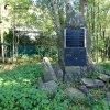 Boč - pomník obětem 1. světové války | přední strana zchátralého bývalého pomníku obětem 1. světové války v Boči - říjen 2013