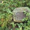Poutnov - památník obětem 1. světové války | symbolický náhrobek zemřelého vojáka Eduarda Janka v Poutnově - červenec 2018