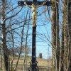 Javorná - železný kříž