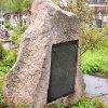 Ryžovna - pomník obětem 1. světové války | památník osvobození v Horní Blatné - červen 2010