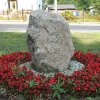 Merklín - pomník obětem 1. světové války | zadní strana pomníku padlým - srpen 2019