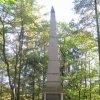Karlovy Vary - Findlaterův obelisk | Findlaterův obelisk - říjen 2011
