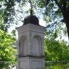 Karlovy Vary - kaplička sv. Vavřince | kaplička před opravami - červen 2009