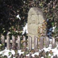 Jeřeň - křížový kámen