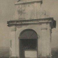 Bochov - kaple Nejsvětější Trojice