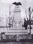Horní Blatná - pomník obětem 1. světové války | Horní Blatná - pomník obětem 1. světové války