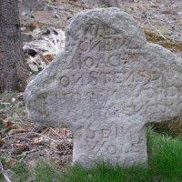 Kojšovice - smírčí kříž