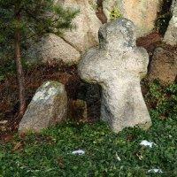Bečov nad Teplou - smírčí kříž