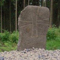 Činov - křížový kámen