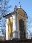 Karlovy Vary - kaple sv. Anny (Schwarzova kaple) |
