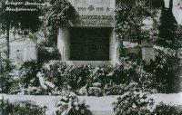 Nové Hamry - pomník obětem 1. světové války | Nové Hamry - pomník obětem 1. světové války