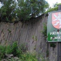 PP Čedičové varhany u Hlinek