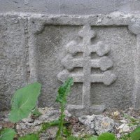 Dražov - křížový kámen