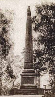 Findlaterův obelisk před rokem 1890