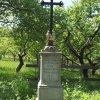 Chlum - Ratkův kříž | obnovený Ratkův kříž v Chlumu - květen 2017