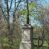 Chlum - Ratkův kříž | zdevastovaný Ratkův kříž u Chlumu - duben 2016
