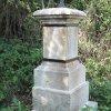 Chlum - Pfeiferův kříž | restaurovaný podstavec Pfeiferova kříže - září 2016