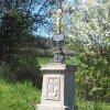 Chlum - Švédský kříž | obnovený Švédský kříž u Chlumu - duben 2016