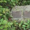 Poutnov - památník obětem 1. světové války | symbolický náhrobek vojáků Williho a Antona Dietschových v Poutnově - červenec 2018