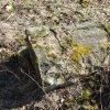 Služetín - pomník obětem 1. světové války | centrální kamenná stéla rozvaleného pomníku obětem 1. světové války ve Služetíně - březen 2018