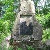 Lipoltov - pomník obětem 1. světové války   zchátralý pomník v Lipoltově - červen 2010