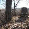 Dlouhá - pomník obětem 1. světové války | torzo zdevastovaného pomníku obětem 1. světové války v zaniklé vsi Dlouhá (Langgrün) ve Vojenském újezdu Hradiště - březen 2017