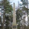 Karlovy Vary - Findlaterův obelisk   Findlaterův obelisk - březen 2010