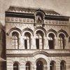 Karlovy Vary - pravoslavná modlitebna | budova s modlitebnou před rokem 1895
