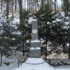 Karlovy Vary - pomník Karla Schwarzenberga | pomník Karla Schwarzenberga - únor 2010