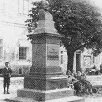 Bochov - busta Hanse Kudlicha