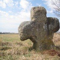 Krásné Údolí - smírčí kříž