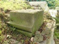 Šemnice - socha sv. Jana Nepomuckého   Šemnice - socha sv. Jana Nepomuckého