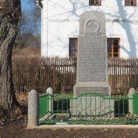 Číhaná - pomník obětem 1. světové války