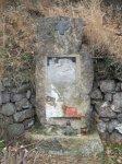 Korunní - pomník obětem 1. světové války | Korunní - pomník obětem 1. světové války
