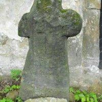 Bor - smírčí kříž