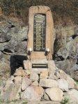 Lučiny - pomník obětem 1. světové války | Lučiny - pomník obětem 1. světové války