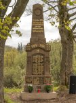 Dlouhá - pomník obětem 1. světové války | Dlouhá - pomník obětem 1. světové války